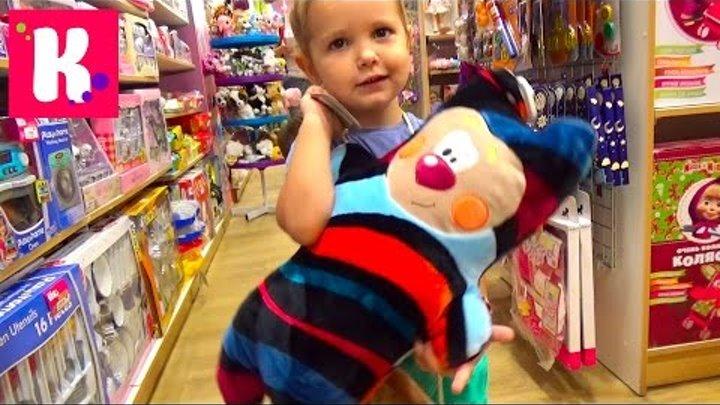 VLOG Шопинг в детском магазине покупаем игрушки Shopping in kid's toys store