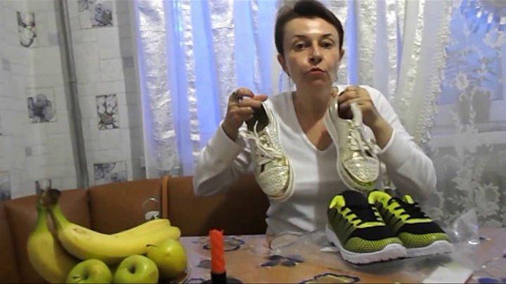 Кроссовки от Фаберлик ! Супер лёгкие и дышащие.