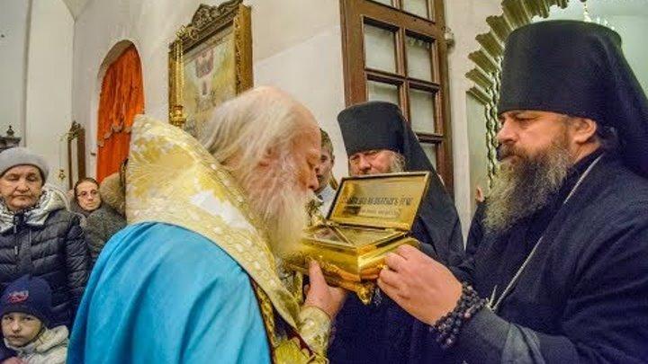 Принесение мощей свт. Феофана Затворника в Псковскую митрополию.