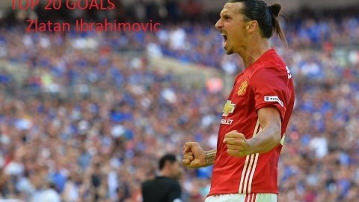 Zlatan Ibrahimovic - Welcome to Manchester United - Amazing Goals, Skills, Top goal - 2016
