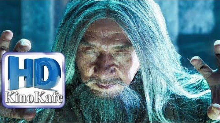 Тайна Печати дракона: Путешествие в Китай — Тизер трейлер 2018 HDKinoKafe