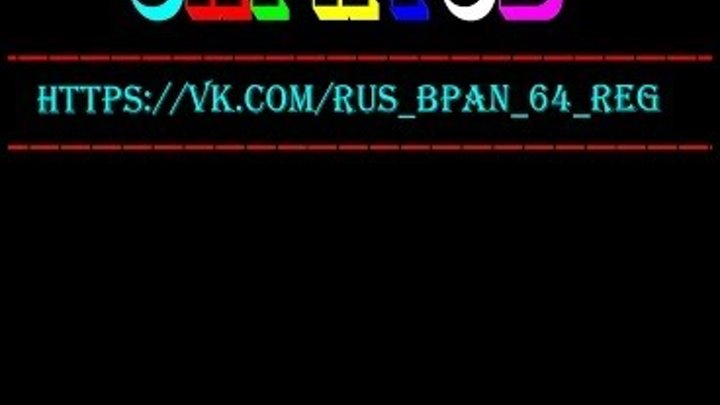 МТА™ - Сервер БПАН Саратов[Сходка 28.05.2014]