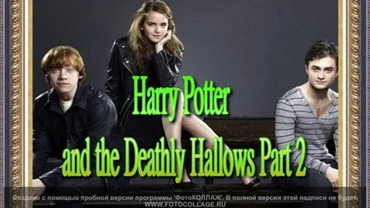 Гарри Поттер и Дары Смерти Часть 2 Прохождение Финал Последний бой с Волан де мортом