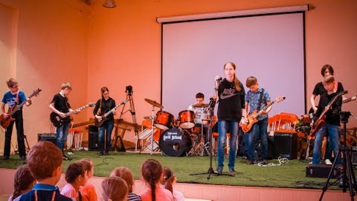 Школа Рока Среднеуральск 2017_06_27 Выступление в МАОУ НОШ №5