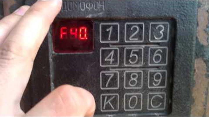 Домофонная система КС-Домофон.Как взломать систему за 2 минуты.