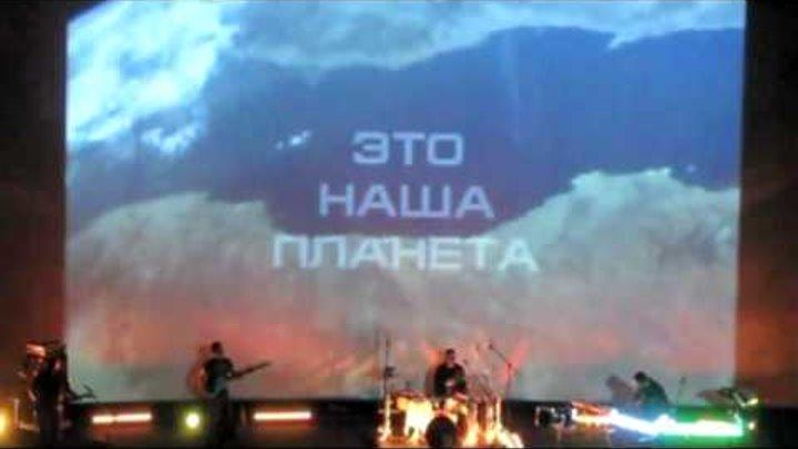 YAN project (Airbazza) - Spirit of Space - видео из ККЗ Космос.mp4