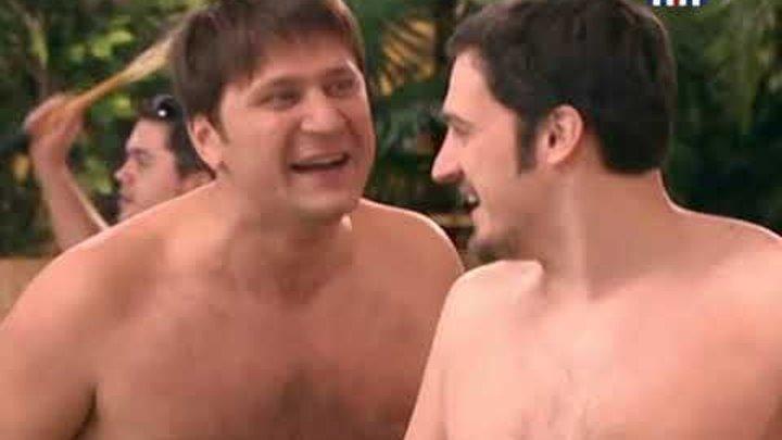 Счастливы вместе 2 Сезон 214 - 217 серия