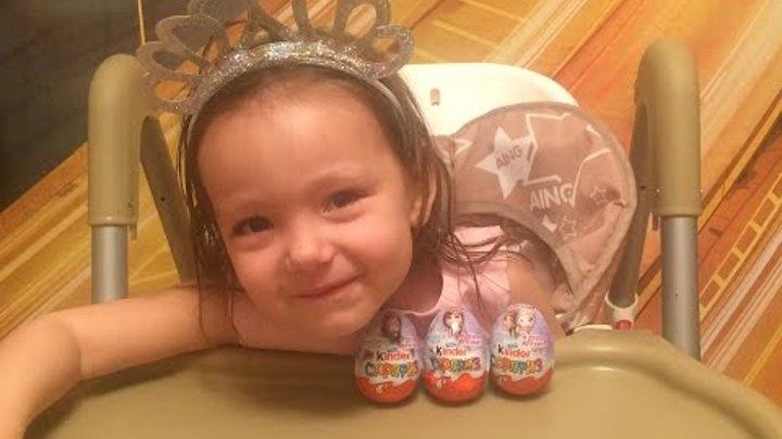 Холодное сердце Фроузен Киндер Сюрприз открываем игрушки Kinder surprise FROZEN