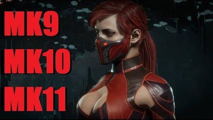 Mortal Kombat Female Designs 2011 - 2019 MK 9/MK 10/ MK 11