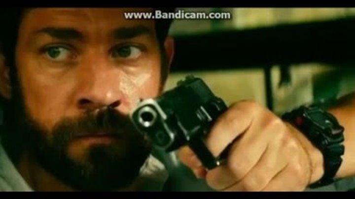 13 часов: Тайные солдаты Бенгази /Трейлер