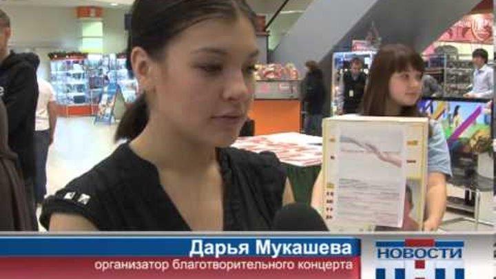 181 выпуск. Новости ТНТ-Березники. 10 января 2013