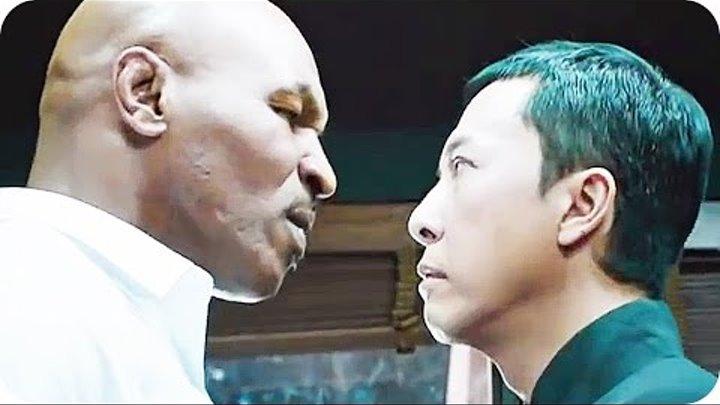 IP MAN 3 Trailer 1 (2016) Mike Tyson