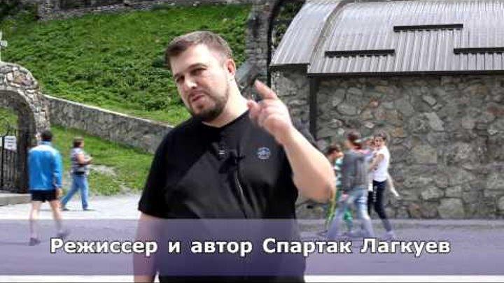 Зона ИКС-AREA X- репорт 1