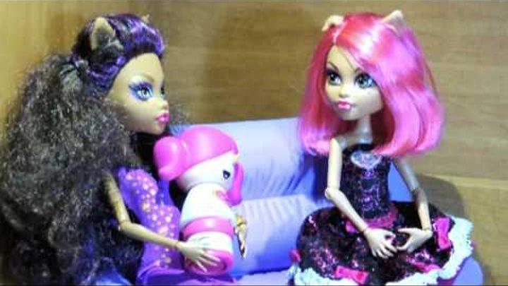 Монстер Хай. Клодин и Хоулин - новая одежда. Видео с куклами