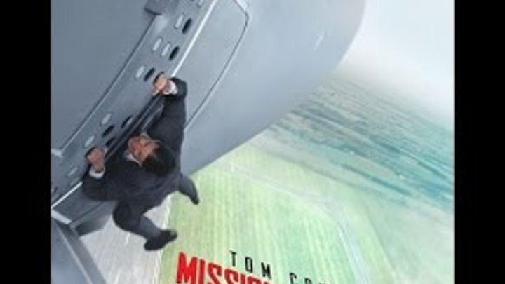 Миссия невыполнима: Племя изгоев (2015) Русский трейлер