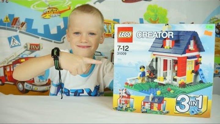 ЛЕГО Конструктор. Игры для мальчиков. Собираем Дом из LEGO. Видео для детей