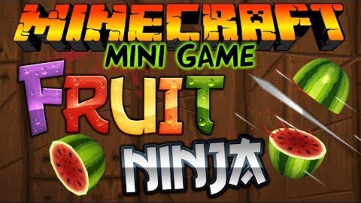 FruitNinja в Майнкрафт: Мини игры [Фрут Ниндзя]