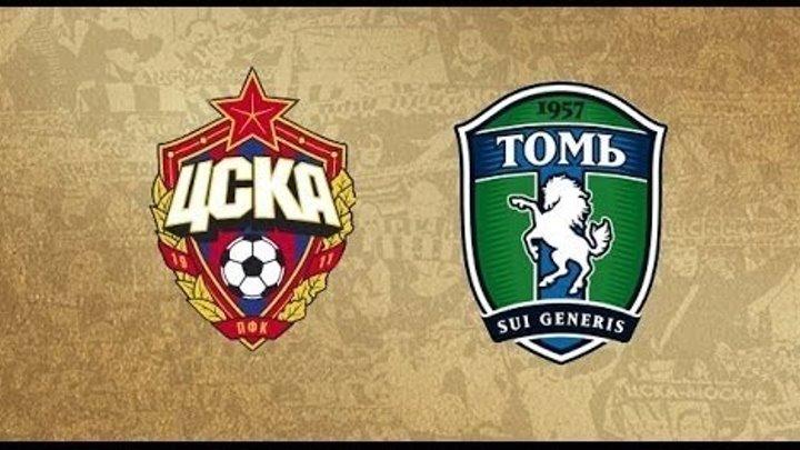 FIFA 17 карьера за ЦСКА. 38 серия. 24 Игра РФПЛ. ЦСКА - Томь.