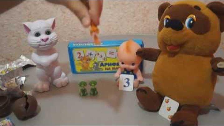 Винни пух Кот Том Пупс учат цифру 3 открывают Чупа Чупс Фиксики Папус и Симка