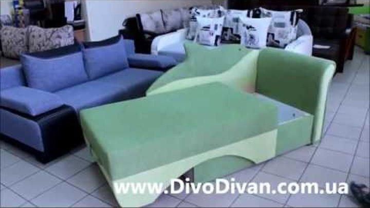 Диван Дельфин - Диво Диван - купить детский диван Дельфин Киев