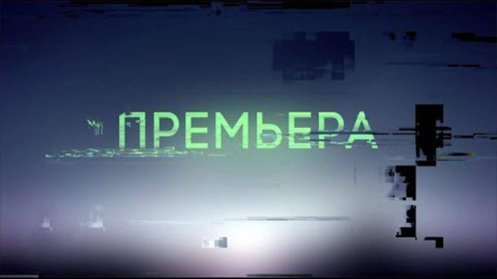 Спецвыпуски: Гоголевские серии | Охотники за привидениями | 13:30 пн-пт