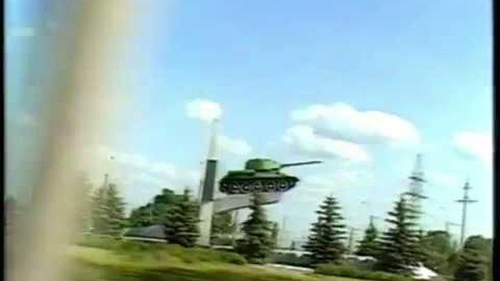 Липецк девяностых годов с высоты птичьего полёта, съемка с вертолёта