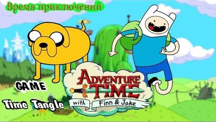 Игра про мультик Время Приключений сезон Приключения Джейка Game is about the cartoon Adventure Time