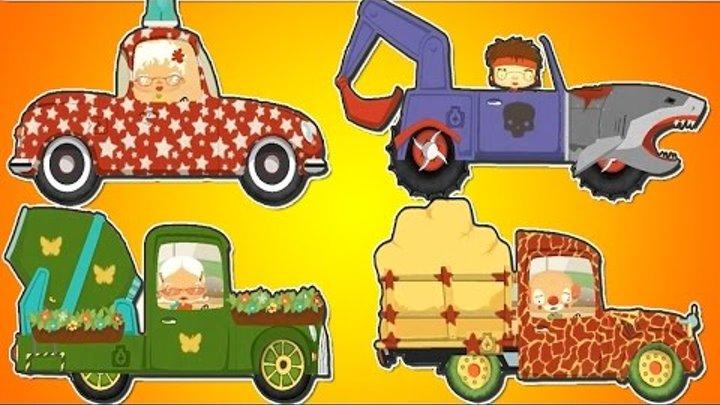 МАШИНКИ ВСЕ СЕРИИ ПОДРЯД: Полицейская машина, Грузовик, Трактор, Гоночная машина, Автобус