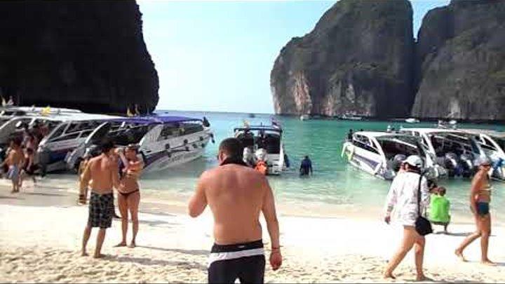 Пляж Ди Каприо о Пси Пси Лей