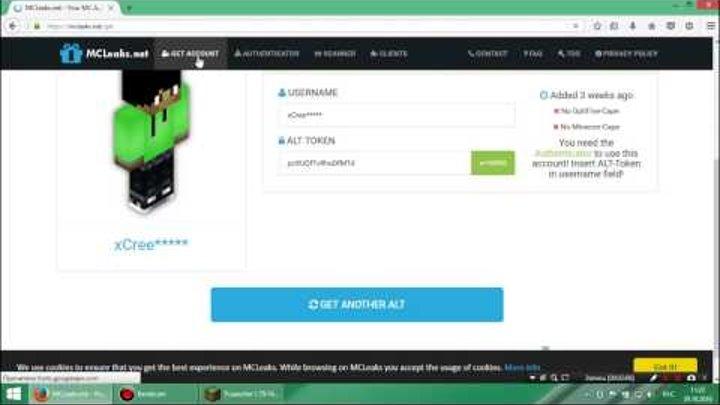 как зарегистрировать аккаунт на лицензию майнкрафт #3