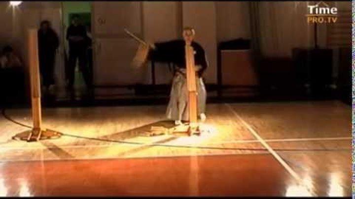 Боевые искусства мира. Тамэси-гири - техники японского меча. Часть 1