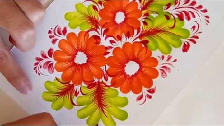 Мастер - класс №3 - Рисуем цветы ромашки и листья в Петриковской росписи.