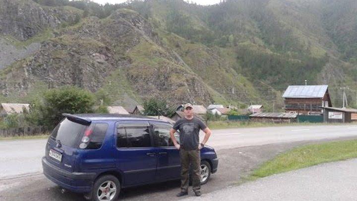 vlog поездка в Горный Алтай день 1/ vlogs trip to the Altai Mountains Day 1