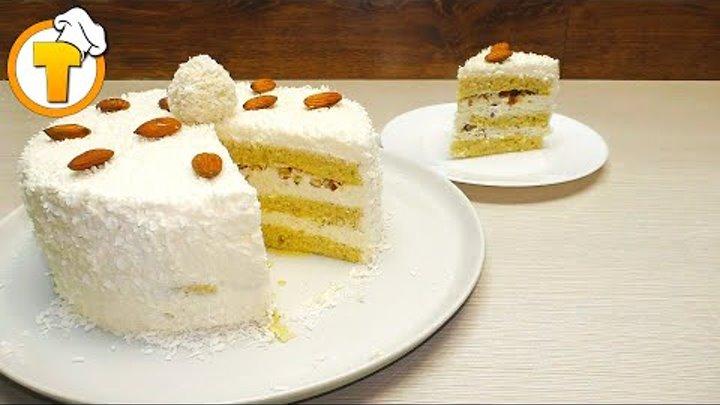 А вы любите Рафаэлло? Тогда этот торт для Вас.