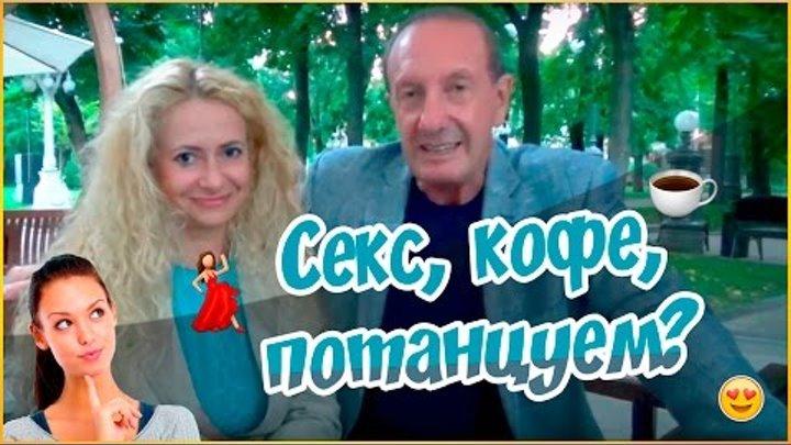 tvaryami-smotret-priglasil-devushku-domoy-na-chay-video-film-blondinka-volosatim