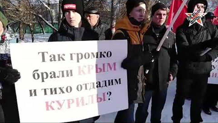 Так громко брали Крым и тихо отдадим Курилы
