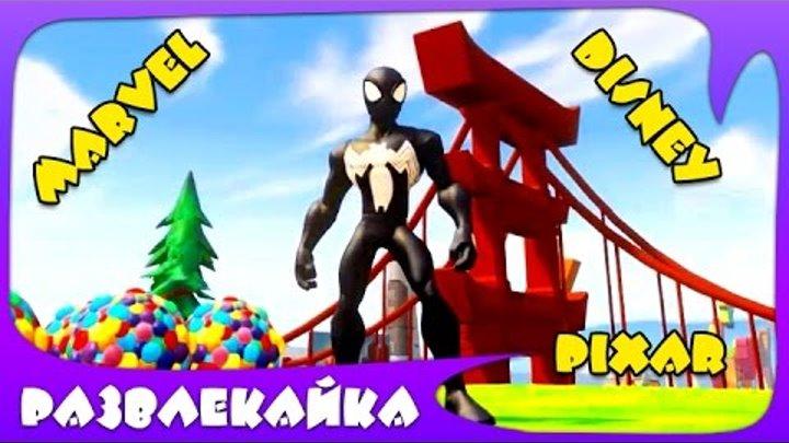 Игра МУЛЬТИК про супергероя Человека Паука и ТАЧКИ Дисней. Spider Man & Disney Pixar Cars для ДЕТЕЙ