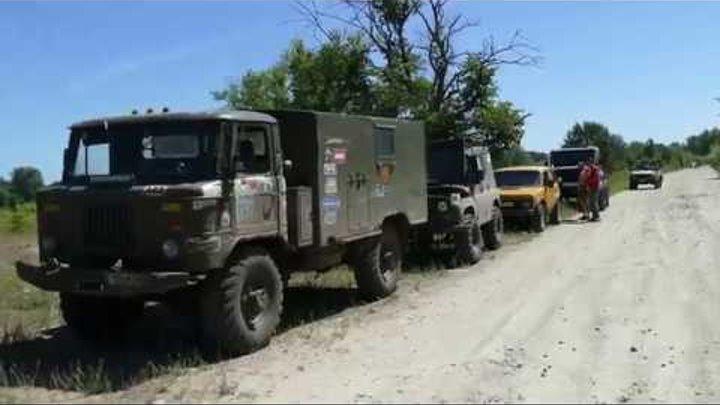 Бородач это назвал ЧЕРМЕТ-ТРОФИ off road 4x4 Jeep УАЗ ЛуАЗ ГАЗ-66 НИВА 1-серия