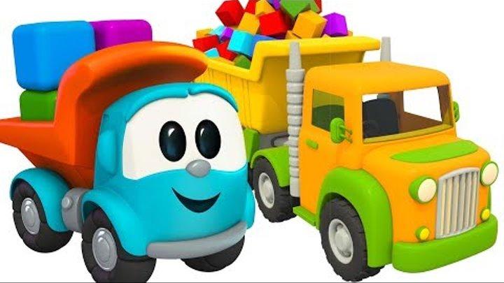 Грузовичок Лева - Мультики для малышей - Собираем грузовик