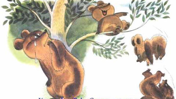 Агния Барто Медвежонок невежа