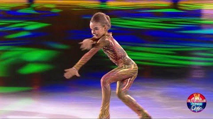 Ледниковый период. Дети. Маша Мархолия - «Король Лев».(22.04.2018)