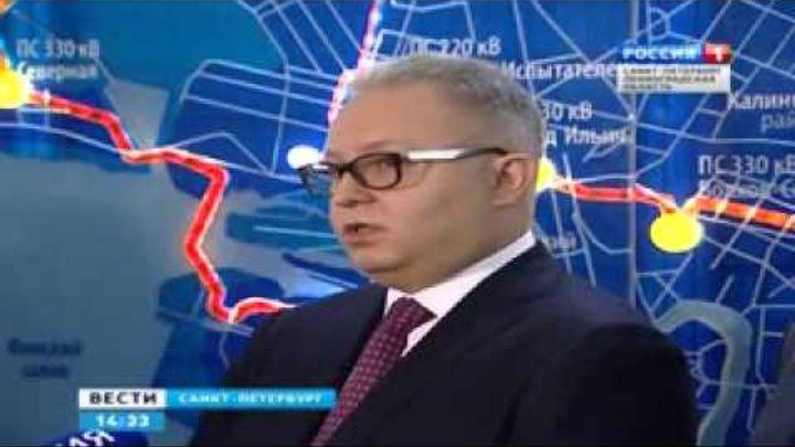 Энергокольцо Санкт-Петербурга запущено!