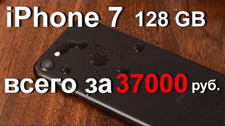 Покупка iPhone 7 всего за 37000 рублей. Копия айфона 7+ 3400 рублей. Рынок б/у телефонов.