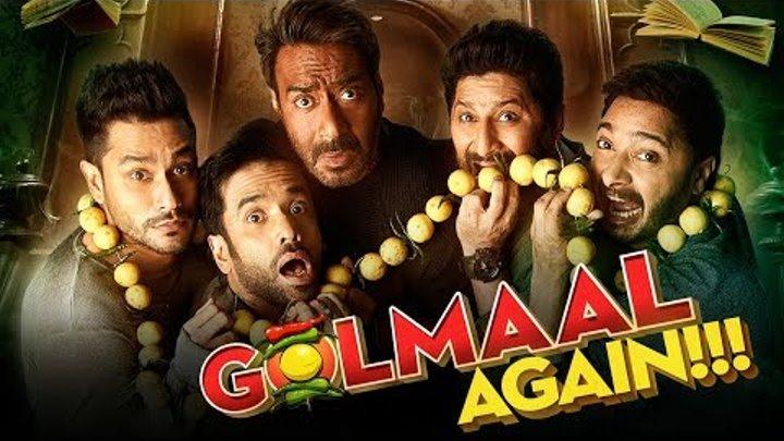 Golmaal Again 2017 First Look   Ajay Devgn, Arshad Warsi, Tushar Kapoor, Parineeti Chopra