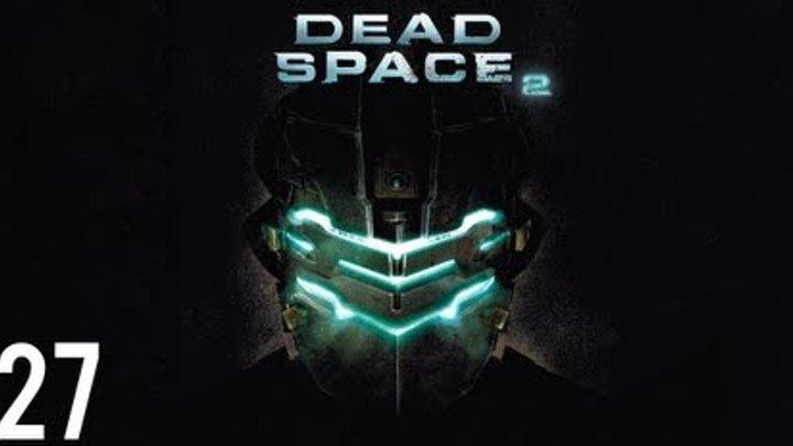 Прохождение Dead Space 2 (живой коммент от alexander.plav) Ч. 27