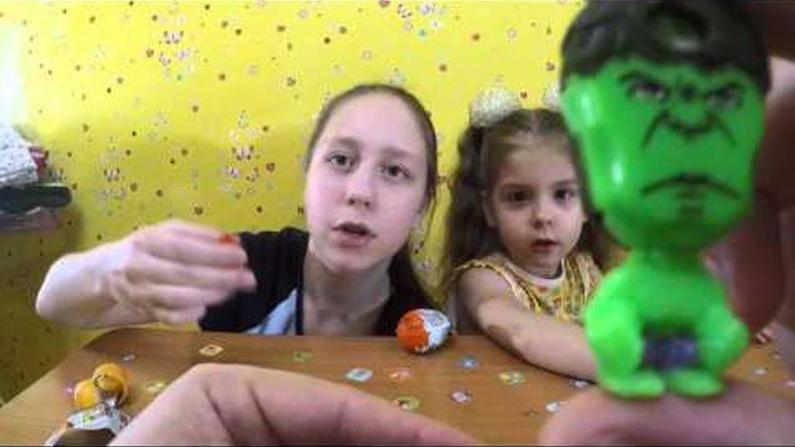 Даша и Катя открывают киндер сюрприз МСТИТЕЛИ !!!! / Dasha & Katy unboxing kinder surprise avengers