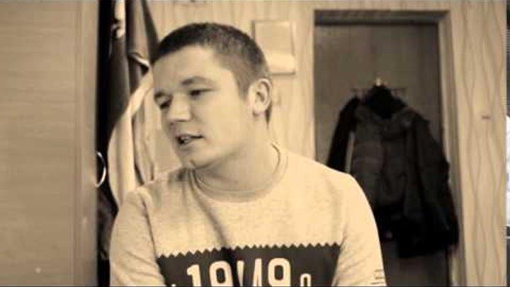 Алексей Карташов - Год спустя