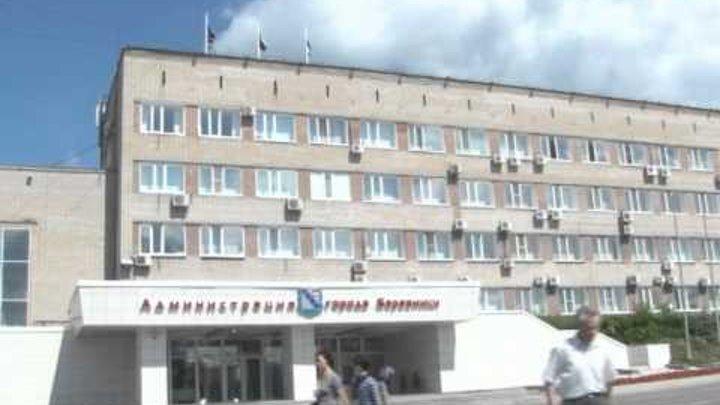 58 выпуск. Новости ТНТ-Березники. 10 июля 2012
