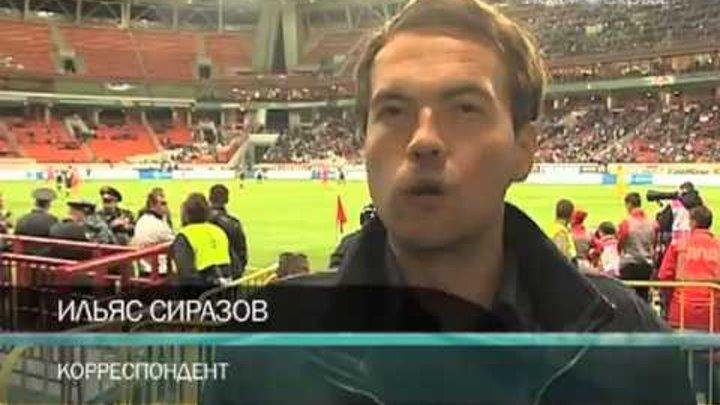 Футбол. Отборочный матч к ЧМ. Россия - Сев. Ирландия
