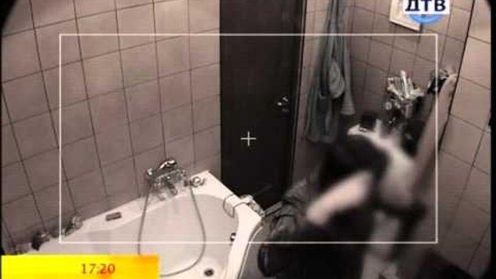дтв скрытая камера - 2